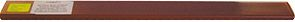 SOUDURE ARG.BAGUET.2%AGOP-2 TUBE 200GR